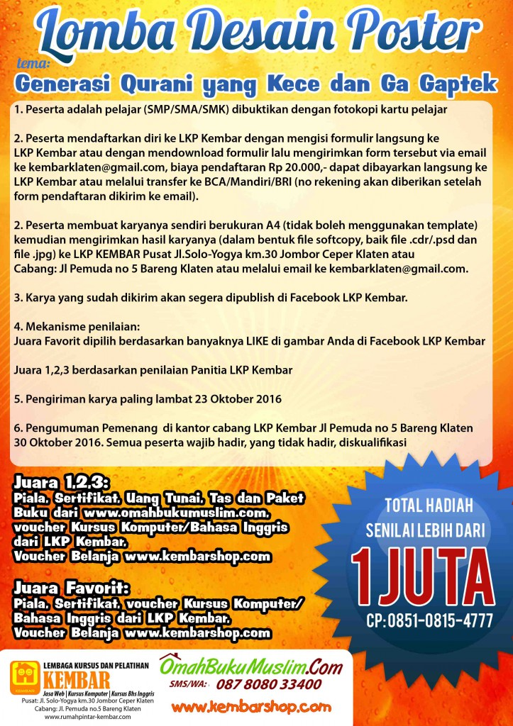 lomba poster 2016